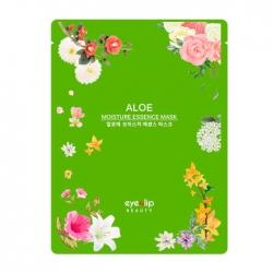 Eyenlip Aloe Moisture Essence Mask - Маска для лица тканевая с экстрактом сока алоэ, 25 мл