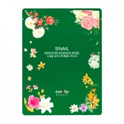 Eyenlip Snail Soothing Essence Mask - Маска для лица тканевая с фильтратом слизи улитки, 25 мл