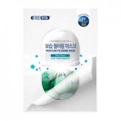 Frienvita Moisture Filtering Mask - Увлажняющая маска-фильтр c витамином Е и сливой, 25 г
