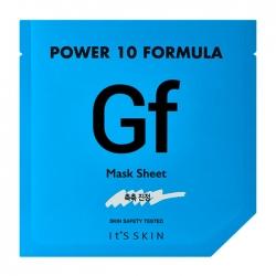 It's Skin Power 10 Formula Gf Mask Sheet - Тканевая маска Увлажняющая высококонцентрированная, 25 мл