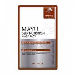 Secret Key Mayu Deep Nutrition Mask Pack - Тканевая маска Интенсивно питающая с лошадинным жиром, 20 мл