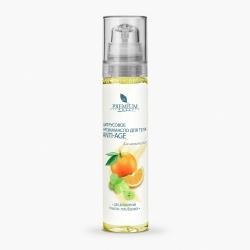 Premium Silhouette - Цитрусовое аромамасло для тела Anti-age для добавления в масло-гель Базовое, 100мл