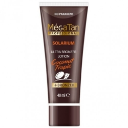 MegaTan Coconut Tropic Ultra bronzing lotion + Bronzer - Ультра лосьон-бронзер, 40 мл