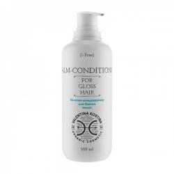 Valentina Kostina Organic Cosmetic - Бальзам-кондиционер для блеска волос, 500 мл