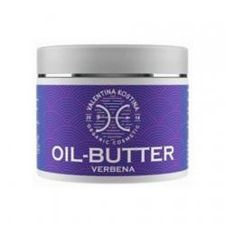 Valentina Kostina Organic Cosmetic - Масло-баттер для тела с эфирным маслом вербены, 200 мл