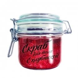 Valentina Kostina Organic Cosmetic Scrub - Скраб Ягодный с клубникой, 200 мл