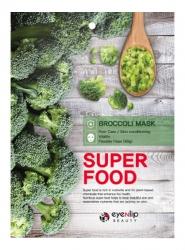 Eyenlip  Super Food Broccoli Mask - Маска на тканевой основе с экстрактом брокколи, 23 мл