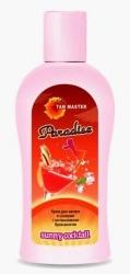 Tan Master Paradise - Крем с интенсивным бронзингом для получения темного и стойкого загара в солярии, 100мл