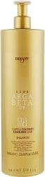 Dikson Argabeta Up Shampoo Capelli Colorati - Шампунь для окрашенных волос с кератином, 1000 мл