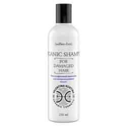 Valentina Kostina Organic Cosmetic - Шампунь для поврежденных волос безсульфатный, 250 мл