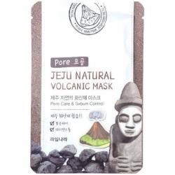 Welcos  Jeju Natural Volcanic Mask Pore Care & Sebum Control - Маска на тканевой основе для лица (очищающая поры), 20 мл