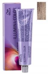 Wella Professionals Illumina Color - Стойкая крем-краска для волос 6/16 темный блонд пепельный фиолетовый 60 мл