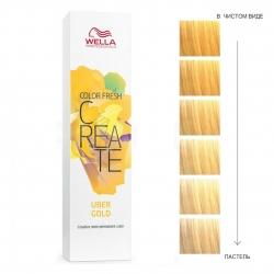 Wella Professionals Color Fresh Create - Оттеночная краска для ярких акцентов - Киберзолото 60мл
