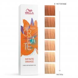 Wella Professionals Color Fresh Create - Оттеночная краска для ярких акцентов - Бесконечный оранжевый, 60мл