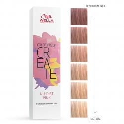 Wella Professionals Color Fresh Create - Оттеночная краска для ярких акцентов - Пудровый розовый 60мл