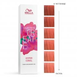 Wella Professionals Color Fresh Create - Оттеночная краска для ярких акцентов - Гипер коралл 60мл