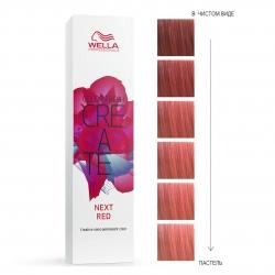 Wella Professionals Color Fresh Create - Оттеночная краска для ярких акцентов - Новый красный 60мл