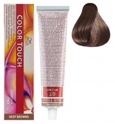 Wella Professionals Color Touch Deep Browns - Интенс.тонирование без аммиака 6/7 темный блонд коричневый 60мл