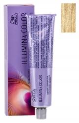 Wella Professionals Illumina Color - Стойкая крем-краска для волос 10/36 яркий блонд золотисто-фиолетовый  60 мл