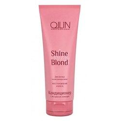 Ollin Shine Blond - Кондиционер с экстрактом эхинацеи 250 мл