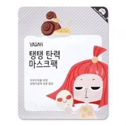 Yadah Collagen Mask Pack - Маска для лица на тканевой основе с коллагеном, 25 г