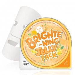 Yadah Brightening Jelly Pack - Маска-патч для лица, 33 мл