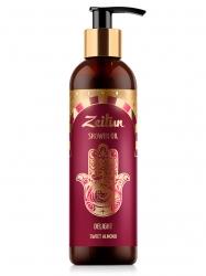 "Zeitun Shower Oil Delight Sweet Almond - Масло для душа ""Наслаждение"" с ароматом сладкого миндаля,250мл"