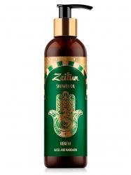 """Zeitun Shower Oil Renew Basil and Mandarin - Масло для душа """"Обновление"""" с ароматом базилика и мандарина,250 мл"""