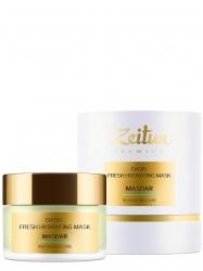 Zeitun Masdar Oasis Fresh Hydrating Mask - Маска для лица для интенсивного увлажнения, 50мл