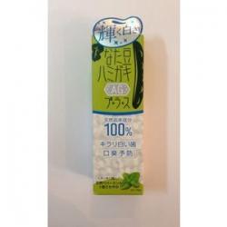 Brain Cosmos Toothpaste - Зубная паста с серебром, 150 гр