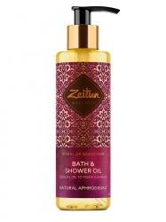 """Zeitun - Чувственное гидрофильное масло для душа """"Ритуал соблазна"""" с жасмином и натуральным афродизиаком, 200мл"""